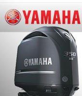 продажа лодочных моторов Yamaha