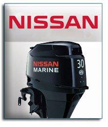 Четырехтактные лодочные моторы Nissan
