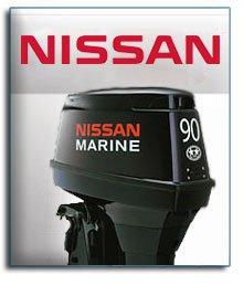 Двухтактные лодочные моторы Nissan