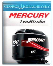 Лодочный мотор Меркури 5