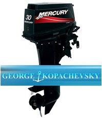 Купить лодочный мотор Mercury