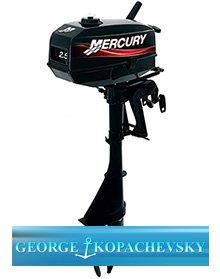 Лодочные моторы Меркури